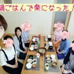 京都から富山に通う生徒様の変化ご紹介!