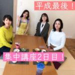 【兵庫県から富山へ】お母さんが学ぶって悪いこと?