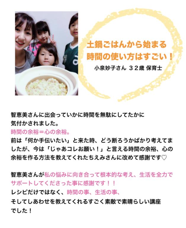 しあわせ土鍋ごはんが解決!