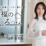 【夏休み】お昼ごはん・散らかる部屋問題!